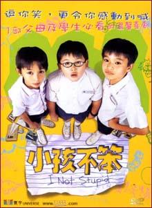 http://www.sancho-asia.com/IMG/jpg/i_not_stupid_affiche.jpg