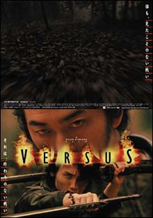 Vos achats DVD, sortie DVD a ne pas manquer ! - Page 5 Versus_poster