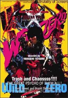 Des films à ne pas manquer... mais que vous ne verrez jamais - Page 2 Wild_zero_affiche_3
